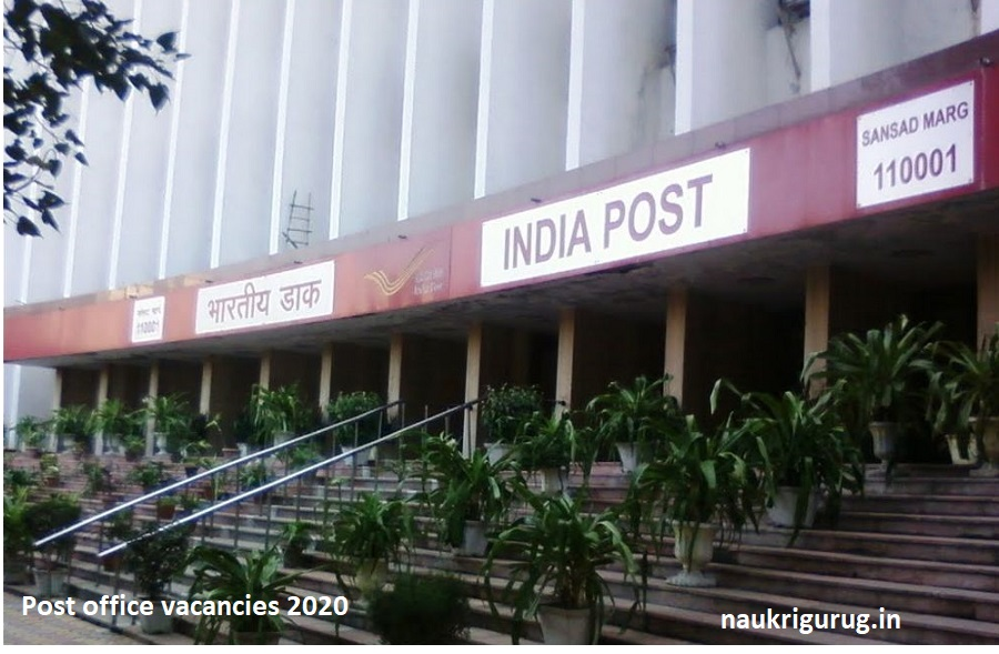 Indian Post Offices vacancies 2020