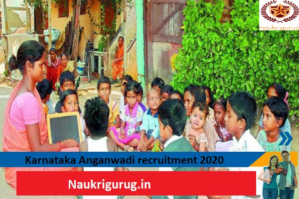 Ramanagara Anganwadi recruitment 2020