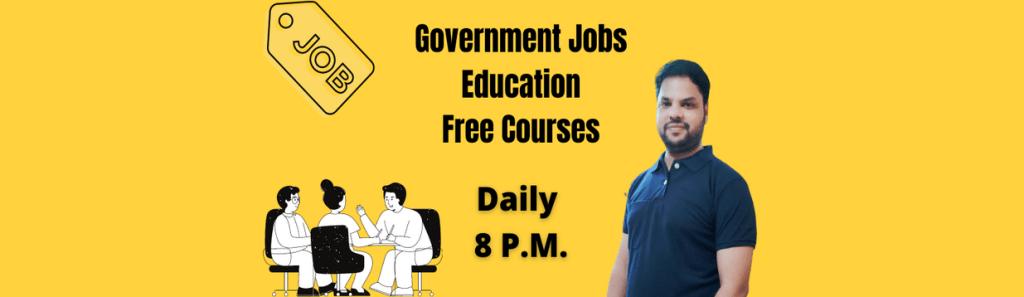 walk in interview govt jobs