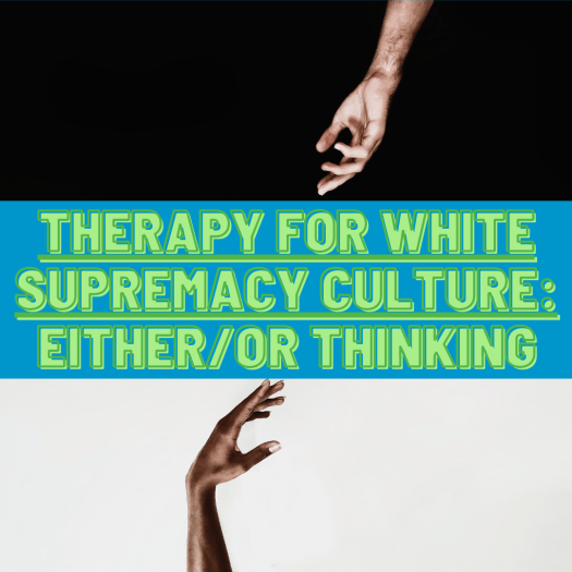 A white person's hand on a black background reaches down from the top of the image. A black person's hand on a white background reaches up from the bottom of the image. White supremacy depends on either/or, black or white, good or bad, binary thinking.