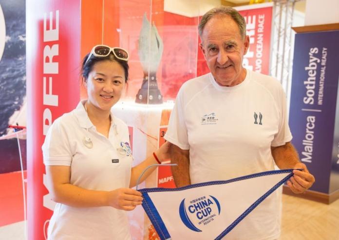 Presentación China Cup