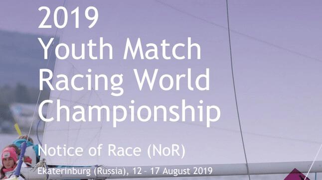 YOUTH MATCH RACING