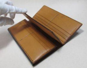 カード入れいっぱい長財布