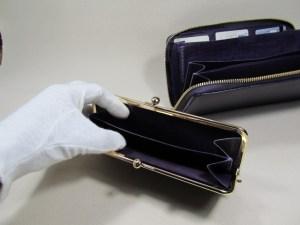 ラウンドファスナー長財布がま口
