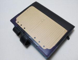 スカイのシステム手帳バイブルサイズ