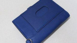 青い革の手帳ケース