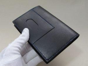 ペースメーカー手帳革カバー5