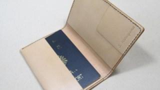 革のパスポートケース