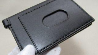 兵庫県障がい者手帳ケース黒 180921