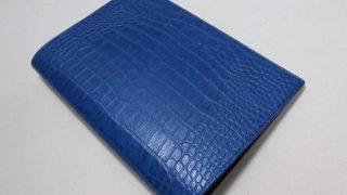 B5サイズ手帳カバークロコ革