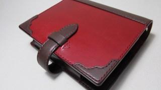 システム手帳フランクリンプランナーコンパクト赤xチョコ190127