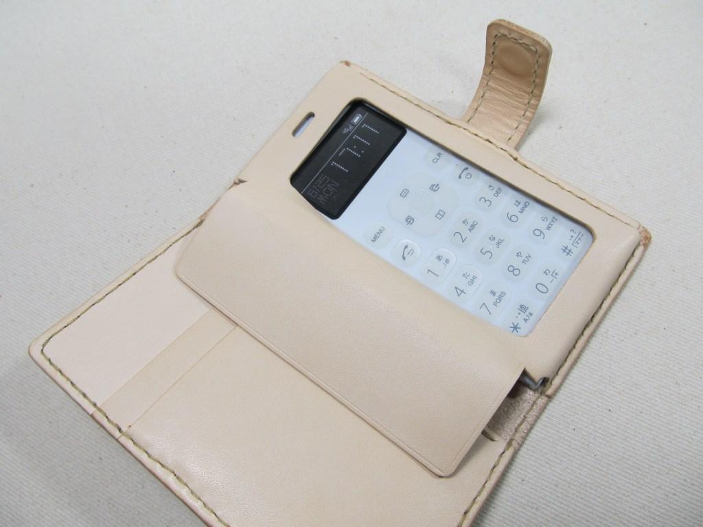 ドコモワンナンバーフォン手帳型ケース200418