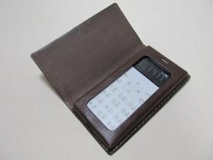 ドコモワンナンバーフォン横開きシンプルケース②200803