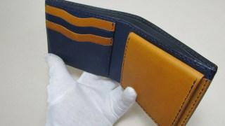 二つ折り財布ボックスコイン下開き210615札入れ2室
