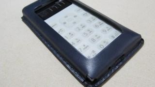 ドコモワンナンバーフォン縦収納シンプルケース210821レザー