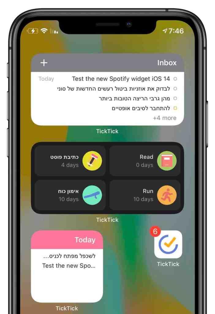 ווידג׳טים לאייפון ווידג׳ט המשימות הטוב ביותר אפליקציית Tick Tick