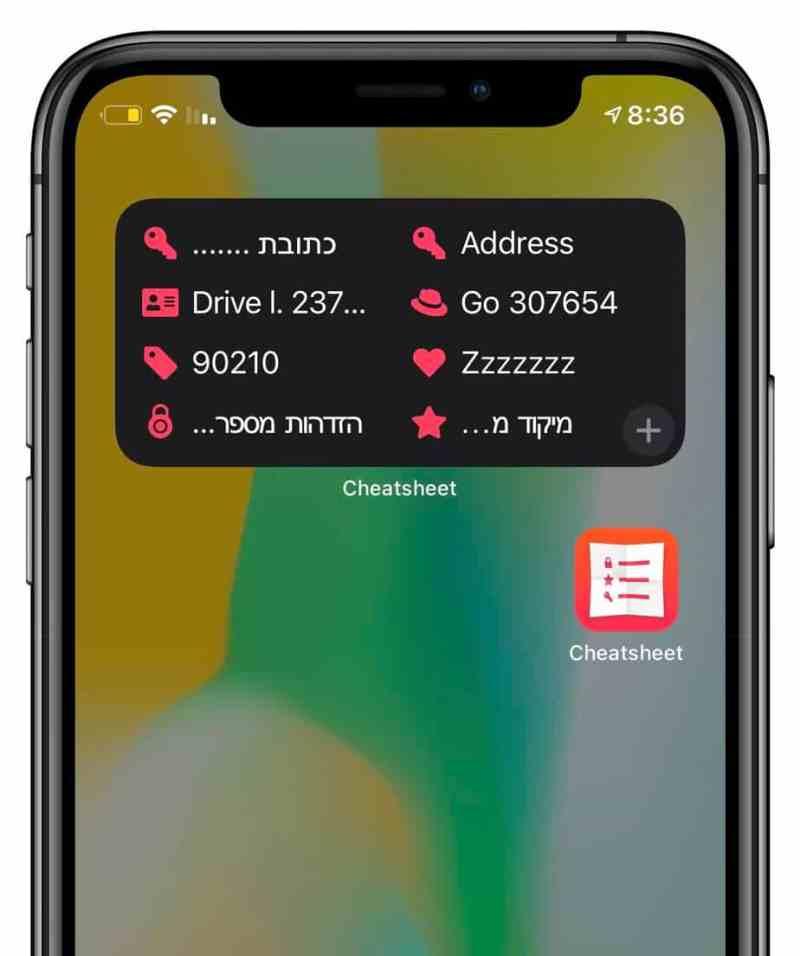 ווידג׳ט לאייפון אפליקציית Cheatsheet