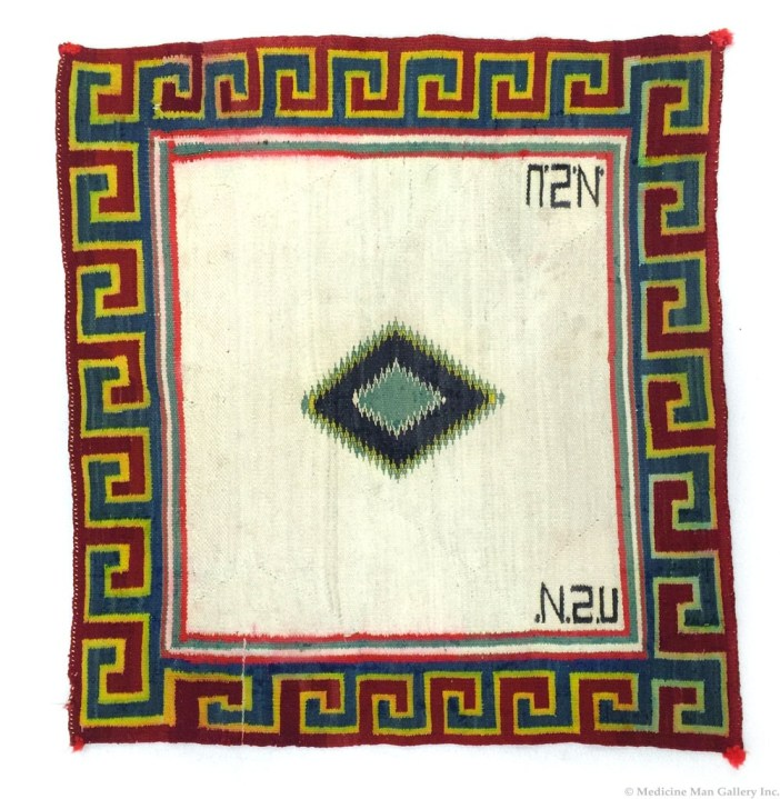 Navajo Single Saddle Blanket USN