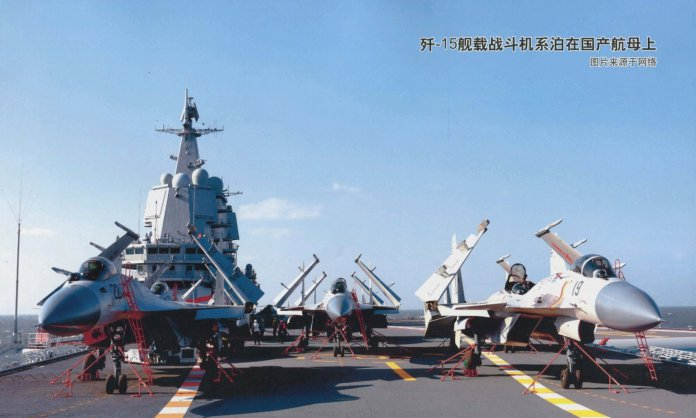 el eor0xkaaoxoc - naval post- naval news and information