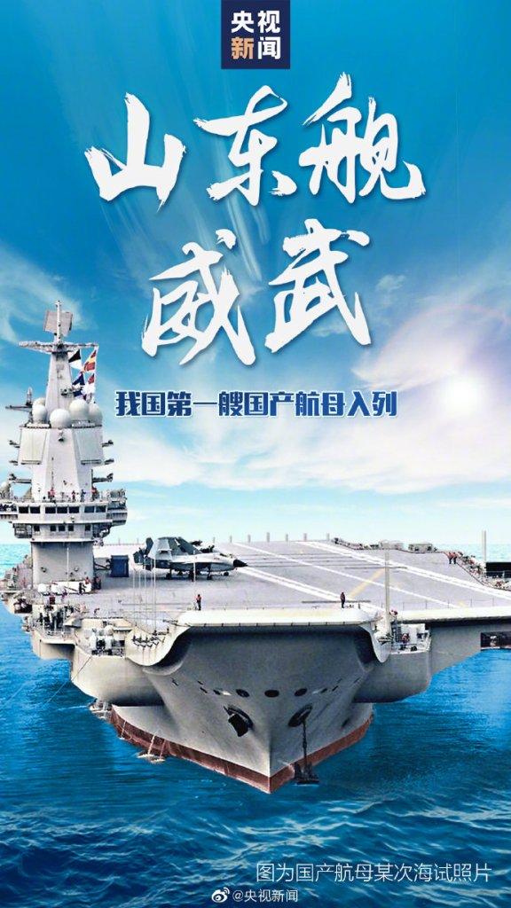 el epo6xyaagcfz - naval post- naval news and information