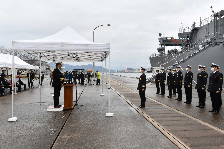 Aki Hibiki Class Ocean Surveillance Ship SURTASS 7 - Naval Post