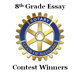 Essay contest 8th grade