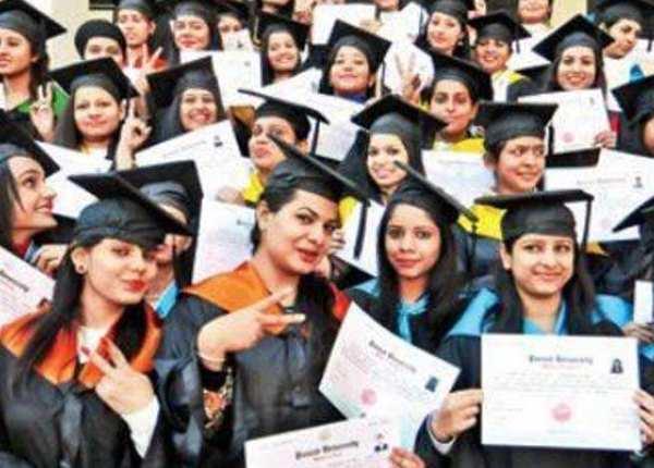 महिलाओं के लिए बेहतर कोर्स, अच्छा पैसा और खूब मौका