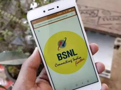 BSNL Launched three special postpaid plans, price will start from Rs 199