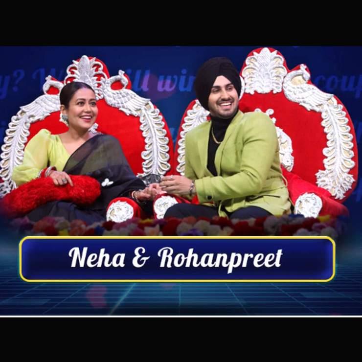 रोहनप्रीत ने बताया कैसे हुए नेहा से प्यार