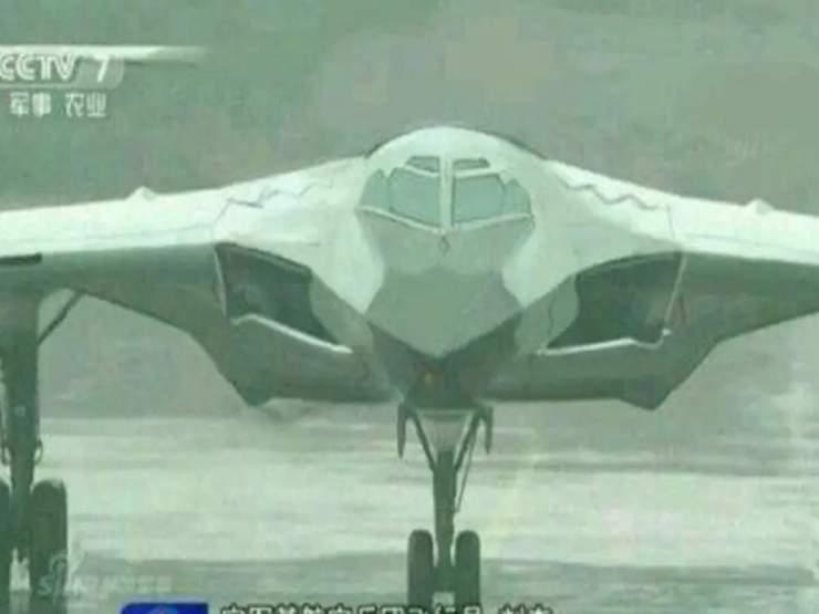 2019 में पहली बार दिखा था यह विमान