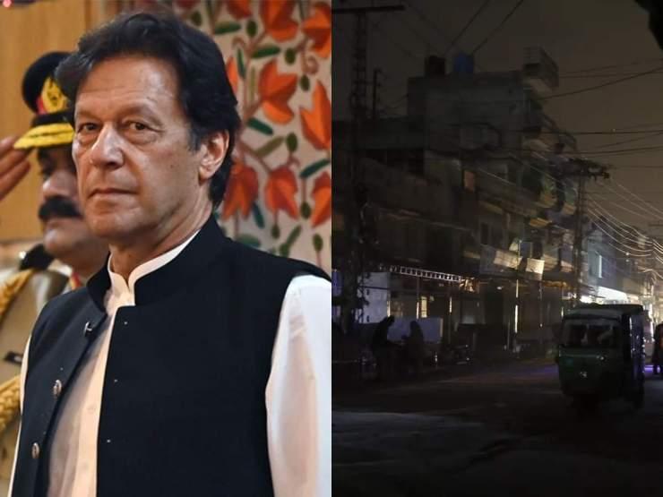 क्या आज भी अंधेरे में रहेंगे पाकिस्तानी? इमरान के मंत्री बोले- मुझे नहीं पता क्यों गई बिजली