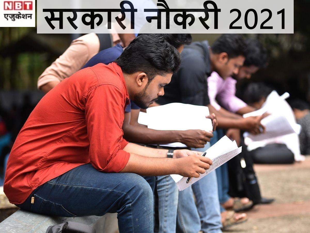 Government Jobs: RSMSSB Recruitment 2021: Bumper Government Jobs for 12th Pass in Rajasthan, see details – rsmssb Recruitment 2021 for various posts to fill a total of 629 vacancies