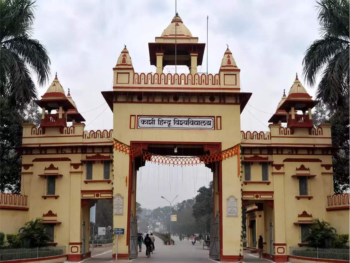 BHU: BHU UET, PET 2021: Admission process of Benaras Hindu University begins, learn how to apply and important information – Bhu Admission 2021 Application Form, Exam Date, Exam Form and Information Bulletin