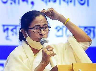 Lok Sabha elections 2024: TMC claims that Mamata Banerjee will play a key role in changing power at the Center in 2024