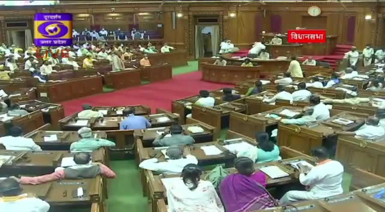 Monsoon Session UP: UP Assembly Rainy Session 2021: Monsoon Session Postponed Indefinitely After Submission of Supplementary Budget, Running for 3 Days