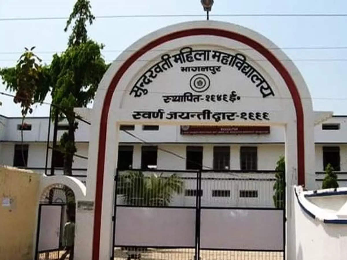 Bhagalpur College Dress Code: Bihar: Wavy hair banned in this college in Bihar, girls say Taliban Sharia law is not tolerated