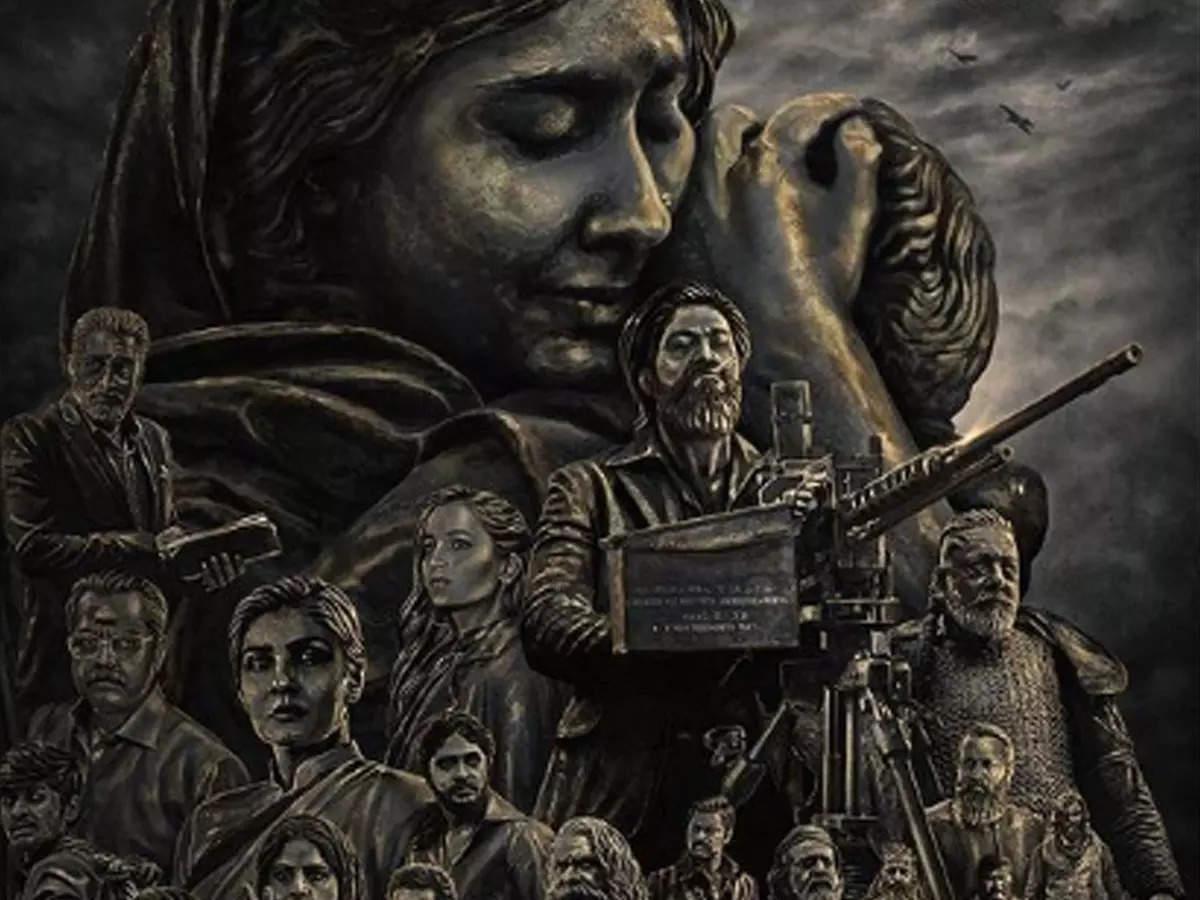 kgf Chapter 2 Release Date: Yash Sanjay Dutt Raveena Tandon Film Kgf Chapter 2: 'KGF Chapter 2' has important roles besides Prakash Raj, Malvika Avinash, Raveena Tandon and Srinidhi Shetty besides Yash and Sanjay Dutt.