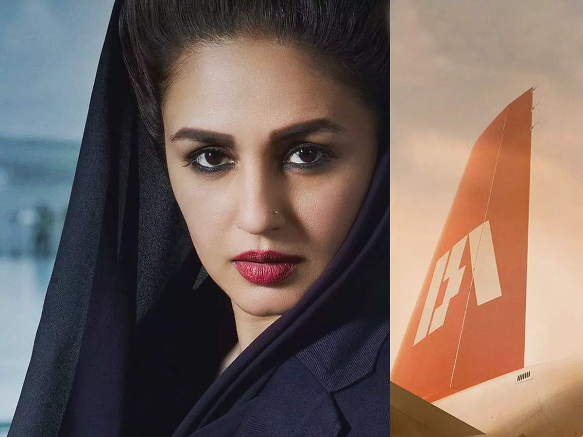 Huma Qureshi Bell Bottom Movie: Unique Huma Qureshi reveals why he chose a small role in Bell Bottom
