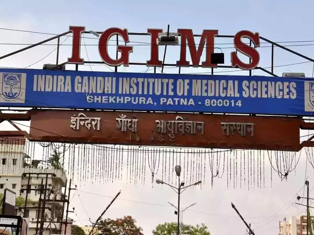 Surgery from Bihar's iss asptal me robot