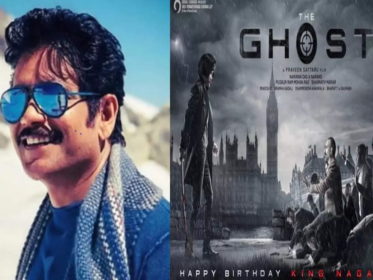 Nagarjuna: Watch Nagarjuna's upcoming film The Ghost First Look on his birthday The poster of his film 'The Ghost' was released on Nagarjuna's birthday, Kajal Agarwal will be the heroine