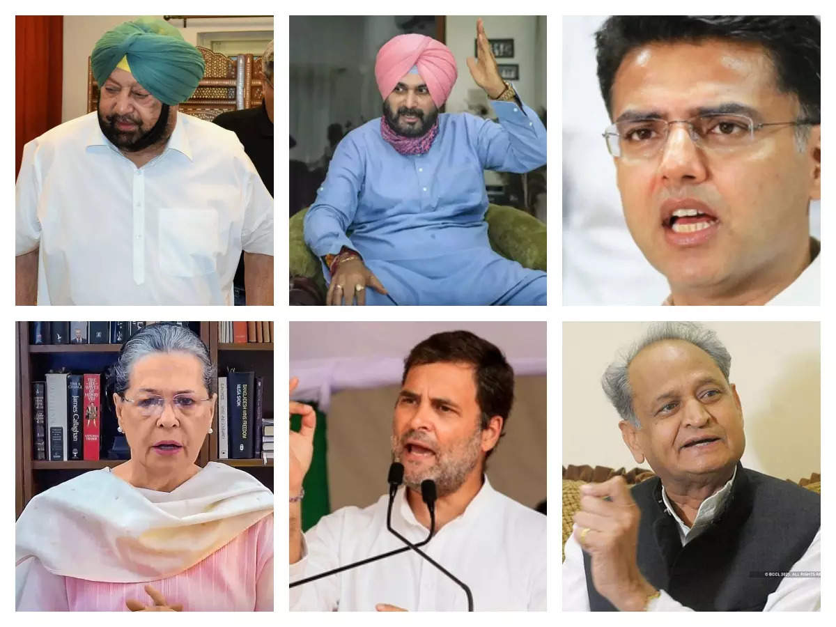Crisis of Congress: Crisis of Congress, next year there are elections in many states including UP and Punjab, followed by Lok Sabha elections in 2024, but the country's oldest party is mired in internal strife and will play 'brick to brick' on its own.