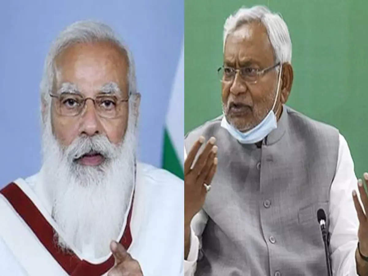 Nitish Kumar's PM Literature: Bihar News: Is Chief Minister Nitish Kumar planning to become PM himself behind the scenes?