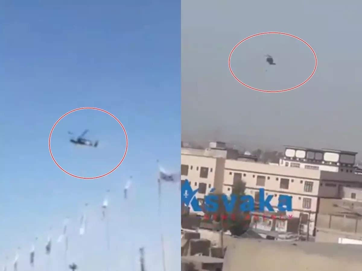 Sikorsky UH-60 Black Hawk: Black Hawk at Kandahar Governor's Office Video Viral: Black Hawk helicopter lands at Kandahar Governor's office, watch video