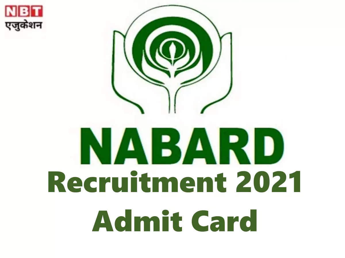 nabard.org Job: NABARD Jobs: NABARD Recruitment 2021 Grade ab Admission Form Download link here, check details