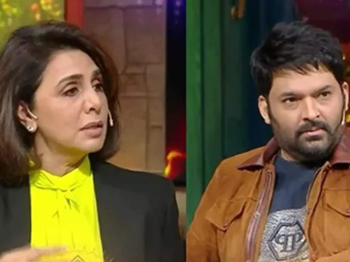 Neetu Kapoor says that Kapoor has a fake ego