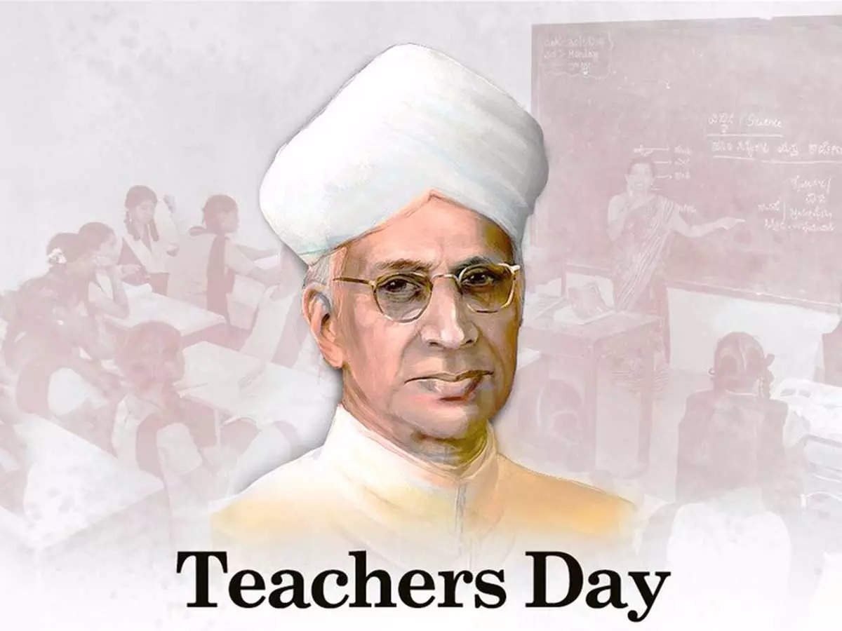 Teacher's Day: Teacher's Day 2021: That is why it is celebrated on September 05
