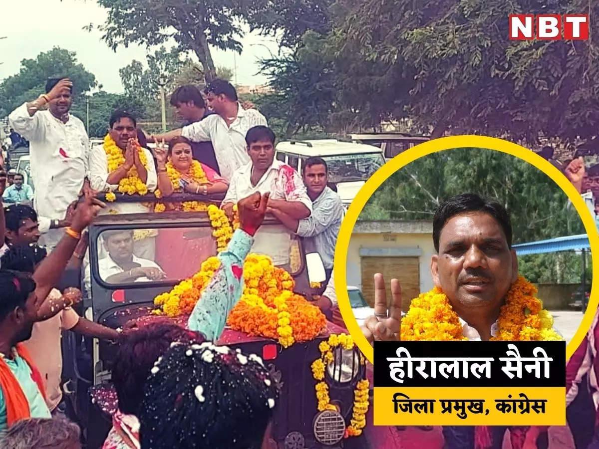 Rajasthan News: Rajasthan K Dausa I Hiralal Saini Bane District