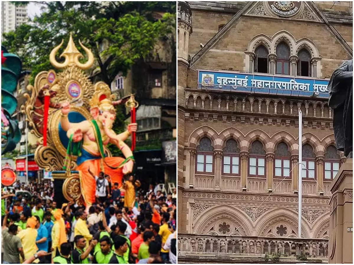 Ganesh Mahotsav 2021: Ganesh Mahotsav Guidelines 2021: BMC's new guidelines on not allowing devotees to enter the Ganesh Utsav pandal, bringing idols and immersion – Ganesh Utsav bmc issued guidelines