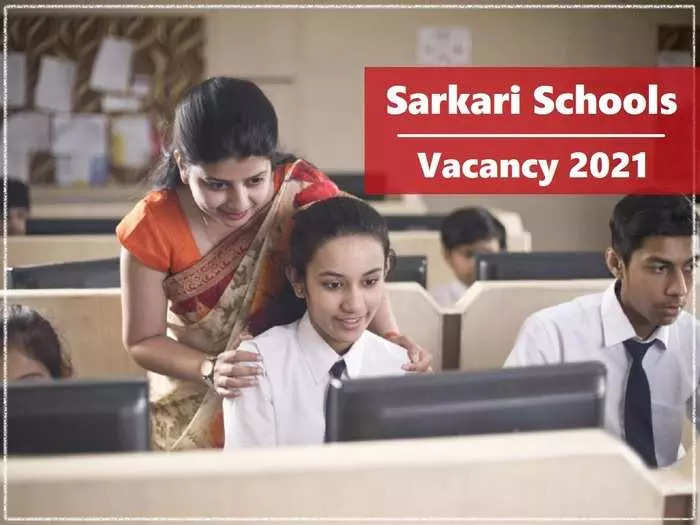 Teacher Jobs: Teacher Jobs 2021 Notice: Good News!  45000+ teacher recruitment to start soon in Bihar, see updates – Teacher Recruitment 2021 Notification for 45000 posts in Bihar