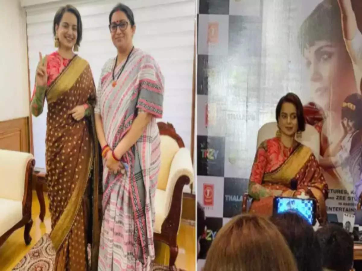 Women and Child Development Smriti Irani: Kangana Ranaut called on Smriti Irani for a special screening of the film for MPs